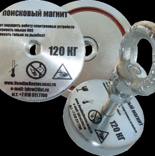 поисковый магнит f120кг