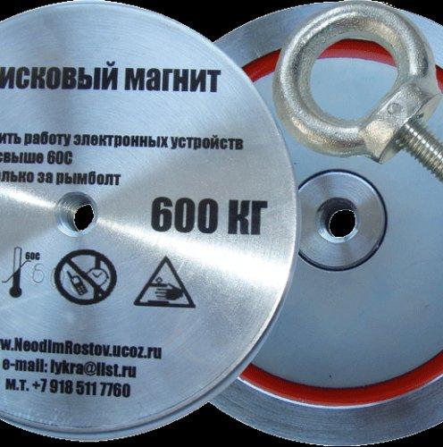поисковый магнит f300кг